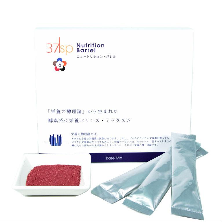 New 37sp Nutrition Barrel / 新ニュートリションバレル