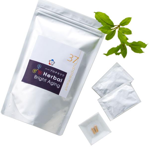 37sp Herbal Bright Aging / ハーバルブライトエイジング